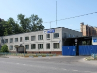 neighbour house: st. Chkalov, house 49. multi-purpose building