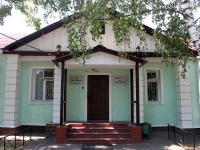 neighbour house: st. Chkalov, house 51. office building