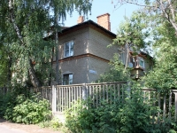 neighbour house: st. Chkalov, house 53. Apartment house