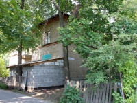 neighbour house: st. Chkalov, house 55. Apartment house