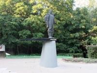 neighbour house: st. Chkalov. monument Чкалову В.П.