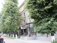 neighbour house: st. Gagarin, house 2. Apartment house