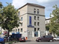 neighbour house: st. Gagarin, house 3. research institute Научно-исследовательский институт приборостроения имени В.В.Тихомирова