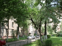 Жуковский, Гагарина ул, дом 6