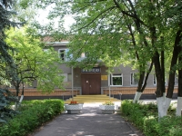 Zhukovsky, Gagarin st, house 8. law-enforcement authorities