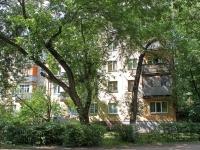 Жуковский, Гагарина ул, дом 13