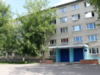 neighbour house: st. Gagarin, house 20. hostel общежитие МФТИ