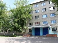 Жуковский, Гагарина ул, дом 20