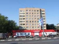 neighbour house: st. Gagarin, house 21. Apartment house