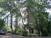 Zhukovsky, Gagarin st, house 23. Apartment house