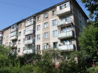 neighbour house: st. Gagarin, house 25. Apartment house