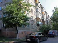 neighbour house: st. Gagarin, house 26 к.2. Apartment house
