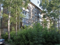 neighbour house: st. Gagarin, house 26 к.3. Apartment house