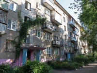 neighbour house: st. Gagarin, house 28. Apartment house