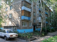 neighbour house: st. Gagarin, house 29. Apartment house