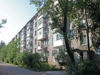 neighbour house: st. Gagarin, house 30. Apartment house