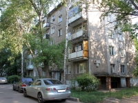 neighbour house: st. Gagarin, house 32 к.2. Apartment house