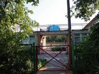 隔壁房屋: st. Gagarin, 房屋 32. 学校 Ломоносов, школа-детский сад