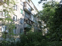 neighbour house: st. Gagarin, house 34. Apartment house