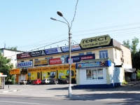 neighbour house: st. Gagarin, house 36. shopping center Гефест