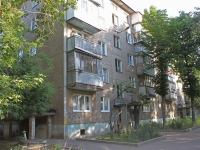 neighbour house: st. Gagarin, house 38 к.2. Apartment house