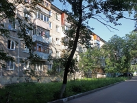 neighbour house: st. Gagarin, house 38. Apartment house