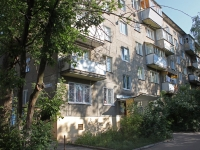 neighbour house: st. Gagarin, house 40. Apartment house