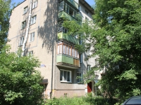 Zhukovsky, Gagarin st, house 41. Apartment house