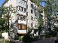 neighbour house: st. Gagarin, house 42. Apartment house