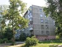 neighbour house: st. Gagarin, house 45. Apartment house