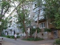 neighbour house: st. Gagarin, house 46. Apartment house