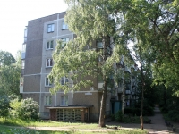 neighbour house: st. Gagarin, house 47. Apartment house