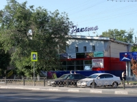 neighbour house: st. Gagarin, house 49А. shopping center Ракета