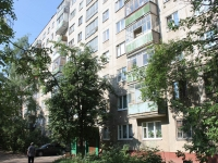 neighbour house: st. Gagarin, house 49. Apartment house