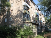 neighbour house: st. Gagarin, house 50. Apartment house