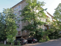 Zhukovsky, Gagarin st, house 52. Apartment house