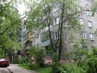 Zhukovsky, Gagarin st, house 55. Apartment house