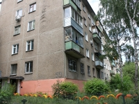Zhukovsky, Gagarin st, house 59. Apartment house
