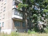 neighbour house: st. Gagarin, house 61. Apartment house