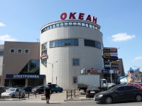 Zhukovsky, shopping center Океан, Gagarin st, house 67
