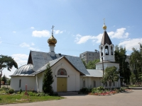 соседний дом: ул. Гагарина, дом 77А с.1. храм Святого великомученника и целителя Пантелеймона