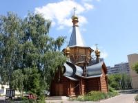 соседний дом: ул. Гагарина, дом 79А с.2. храм Иверской иконы Божией Матери