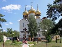 neighbour house: st. Gagarin, house 77А. temple Преображения Господня