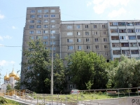 neighbour house: st. Gagarin, house 81 к.1. Apartment house