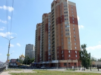neighbour house: st. Gagarin, house 83. Apartment house