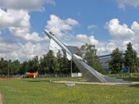 茹科夫斯基市, 纪念碑 погибшим летчикам-испытателямGagarin st, 纪念碑 погибшим летчикам-испытателям
