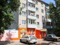 neighbour house: st. Mendeleev, house 2. Apartment house