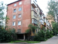 neighbour house: st. Mendeleev, house 4. Apartment house