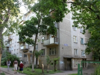 neighbour house: st. Myasishchev, house 4А. Apartment house
