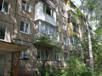 neighbour house: st. Myasishchev, house 6А. Apartment house